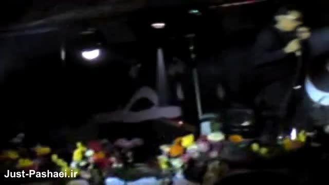 دانلود کلیپ کنسرت مرتضی پاشایی - نفس