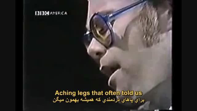 آهنگ غمناک زیبا و احساسی التون جان با ترجمه فارسی