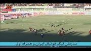 خلاصه بازی تراکتور مس فینال جام حذفی