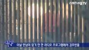 Kim Woo Bin met with Shim Suk Hee