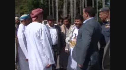 بحران یمن با میانجیگری عمان