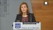 تاکید اسپانیا بر ممانعت از برگزاری همه پرسی استقلال