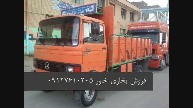 فروش بخاری خاور - بخاری درجا خاور