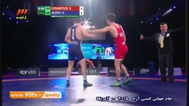 جام جهانی کشتی آزاد-پیروزی احسان پور مقابل آذربایجان/61