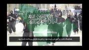 واقعیت در مورد داعش و ائتلاف آمریکایی علیه آن