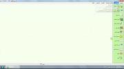 نرم افزار آرشیو و بایگانی چاپار سیستم -1 بخش بایگانی