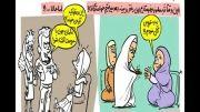 اون قدیما-احترام به مادر در انتخاب همسر