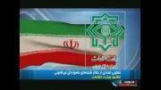 اعلام تعطیلی برخی دفاتر لندن و انگلیس نشینها در ایران
