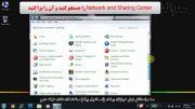 طریقه فعال و غیرفعال کردن کارت شبکه در ویندوز 7