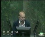 سخنرانی علیرضا محجوب در مجلس در مورد حادثه معدن