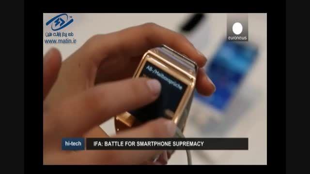 تازه ترین خبرهای ابزارهای هوشمند در نمایشگاه برلین