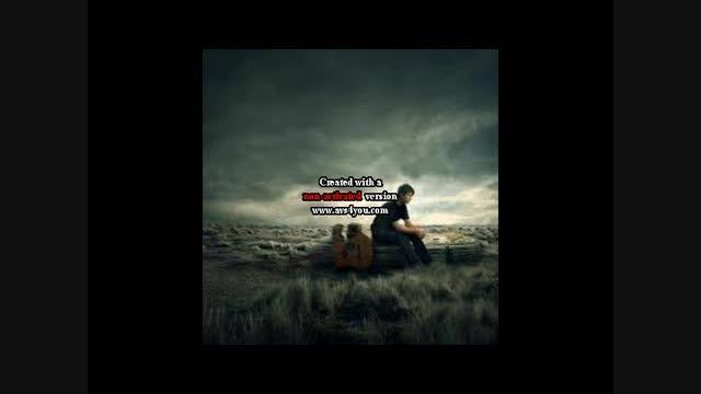 آهنگ زیبا و غمگین میثم ابراهیمی _ ته تنهایی