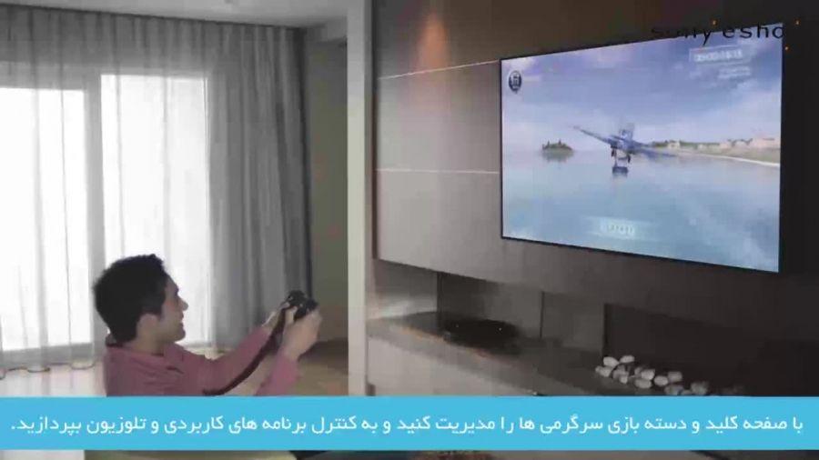 چگونگی اتصال ابزارهای بلوتوث به تلوزیون براویا