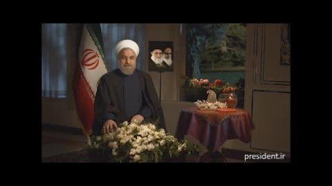 رییس جمهوری در پیام نوروزی سال ۱۳۹۴