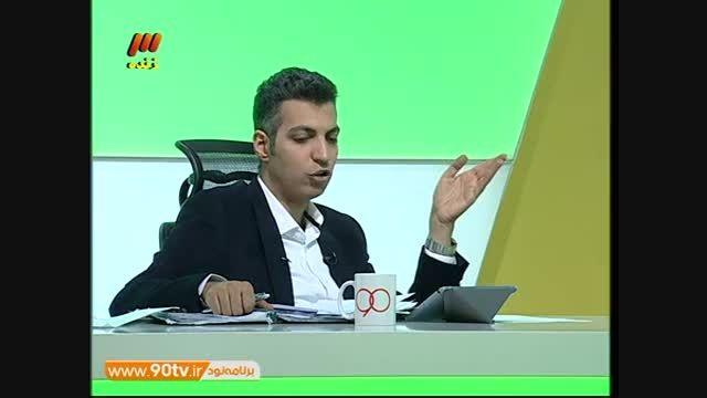 صحبت های غیاثی- ممنوعیت حضور اصفهانیان در کمیته داوران
