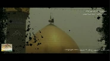 کلیپ زیبا شور مداحی کربلایی محمد مرآتی
