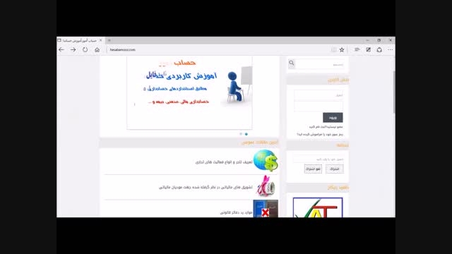 آموزش پرداخت قبوض از طریق سایت بانک ملی