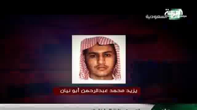 اولین حمله تروریستی داعش به عربستان!!!!