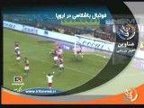 اخبار ورزشی 12 شهریور91 - سه طلای کاروان پارالمپیک ایران