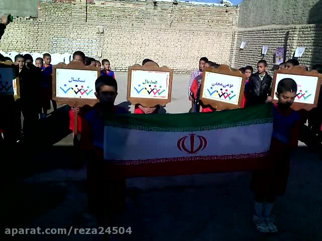 سرود ای ایران توسط دانش آموزان دبستان جوادالائمه(ع)