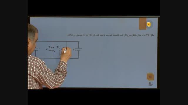 فیزیک استاد عربشاهی (حل نمونه سوال)