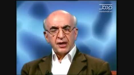 آموزش مسائل جنسی و زناشویی به زبان فارسی (قسمت اول)