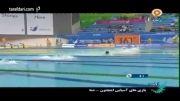 بازی های آسیایی؛ شنا 50 متر قورباغه (آریا نسیمی شاد)