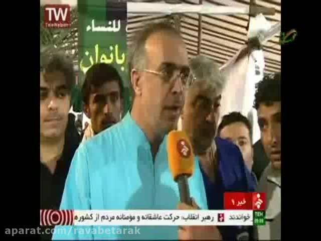 شبکه خبر 9 آذر94-خدمات پزشکی به زائرین اربعین در عراق