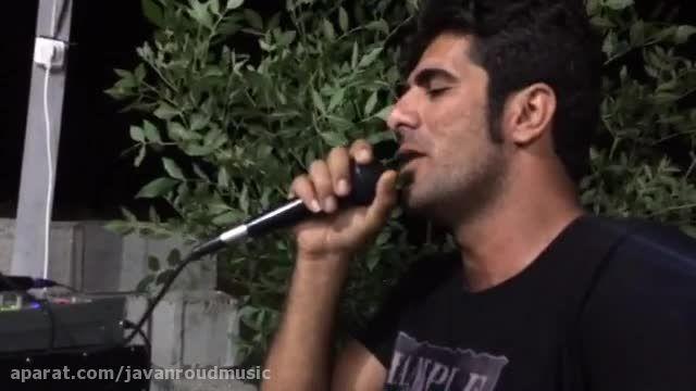 مقداد حسینی - مه لول گیان(فوق العاده زیبا)
