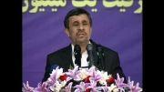 احمدی نژاد: کشور را ملت باید اداره کند