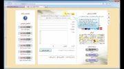ویدئوهای آموزشی سایت مراسم : پنل پشتیبانی آنلاین