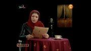 لبخند نیوشا ضیغمی و لبخند مصنوعی با صدای محمد رضا هدایتی