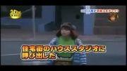 شوخی وحشتناک ژاپنی