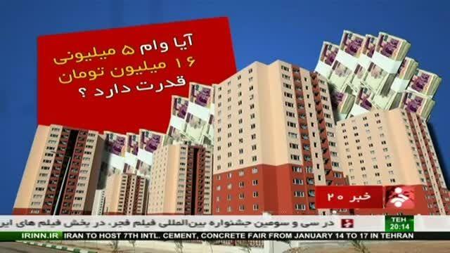 کلاهبرداری تلفنی به بهانه آلودگی آب در تهران!