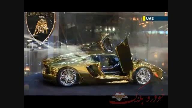 گران ترین خودرو جهان - ساخته شده از 500 کیلوگرم طلا