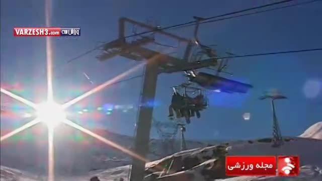پیگیری علت مرگ اسکی باز جوان در پیست اسکی دربندسر