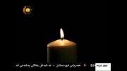 روشنایی کردستان هرگز خاموش نخواهد شد