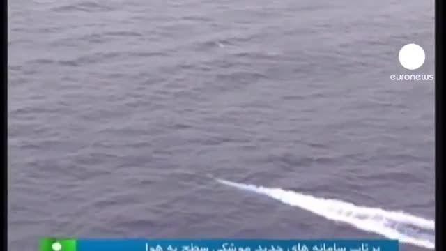 آزمایش یک موشک دوربرد جدید در رزمایش دریایی ایران