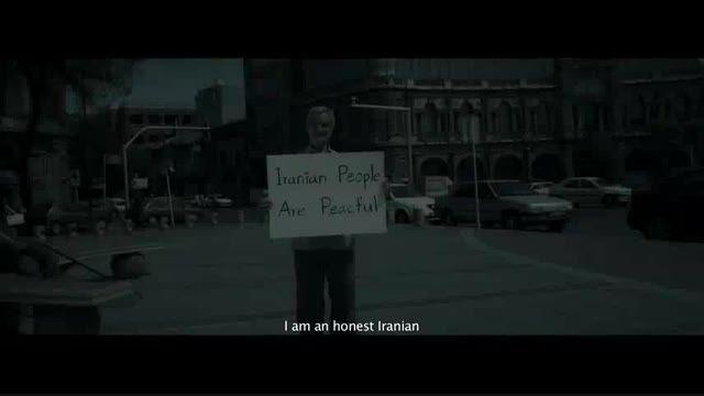 """موزیک ویدیو """"امیر تتلو"""" با نام """"انرژی هسته ای"""""""