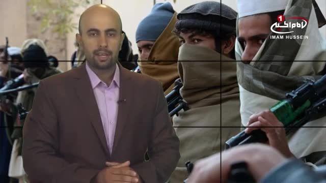 دشمنان افغانستان، تروریست های چندملیتی و قاچاق مواد مخد
