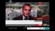 مستند صداوسیما از 1 سال مذاکره هسته ای دولت روحانی