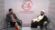 بررسی فعالیت های دینی جمهوری اسلامی ایران در خارج از کشور | گفتگو با حجت الاسلام مشکی