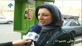 ایرانی خارج از کشور