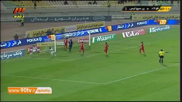 گل دوم پرسپولیس به فولاد خوزستان ( مهدی طارمی )