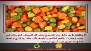 نکات مفید در رژیم غذایی
