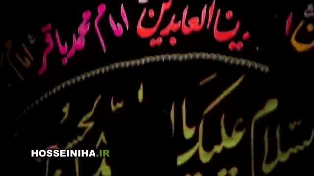 شب شهادت امام موسی کاظم(ع)1394