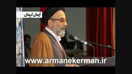 ویدیو اصلاح طلبان کرمانی