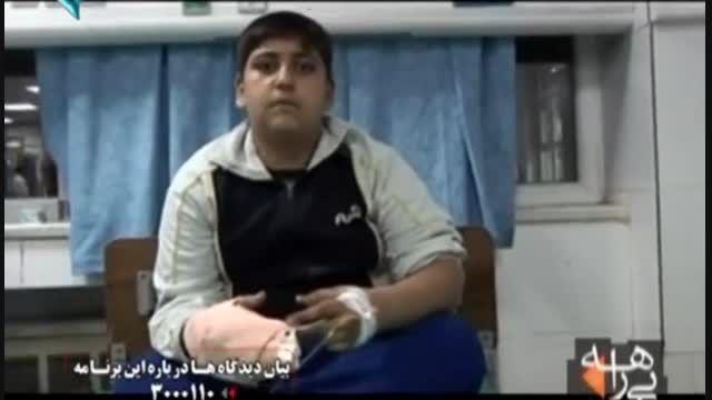 مستند بیراهه - حوادث چهارشنبه سوری