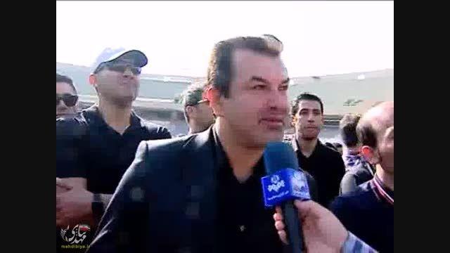 وداع هواداران با کاپیتان سرخپوشان در ورزشگاه آزادی