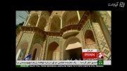 اماکن تاریخی کرمان